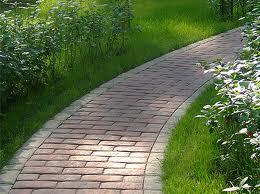 садовая дорога
