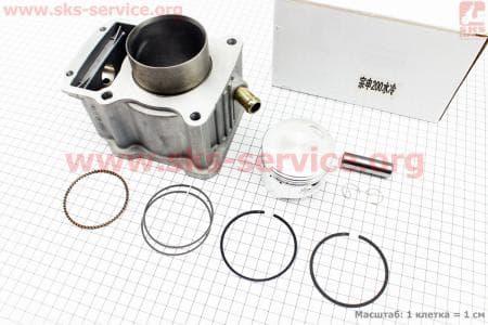 CG200-OHV Цилиндр к-кт (цпг) 200cc - 63,5мм - водяное охлаждение купить в Украине