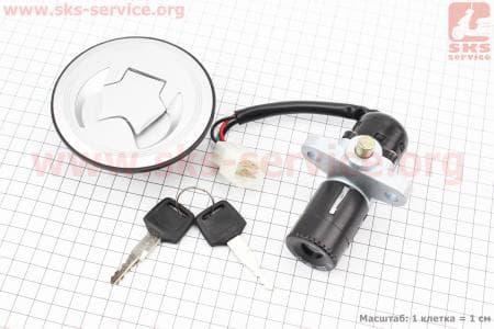 Loncin- LX200GY-3 Замки к-кт (зажигания, крышка бака)  купить в Украине