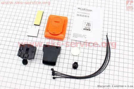 Вело-компьютер 12-функций, беспроводной, 1.7  дисплей с сенсорными кнопками управления, влагозащитный, оранжевый BKV-6000