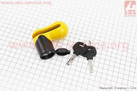 Замок велосипедный противоугонный на диск тормозной под ключ, желто-черный TY115
