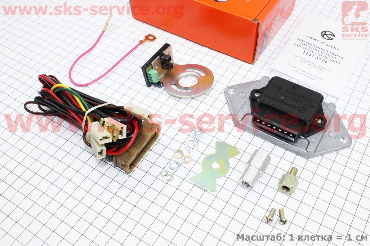 БСЗ/микропроцессорная система зажигания 1148.3734 6-12V на мотоцикл ИЖ Планета