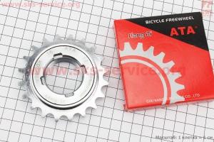 Вольнобег 1зв. 1/2х1/8x20Т, хром KDF-20A для велосипеда