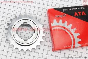 Вольнобег 1зв. 1/2х1/8x22Т, хром KDF-22A для велосипеда