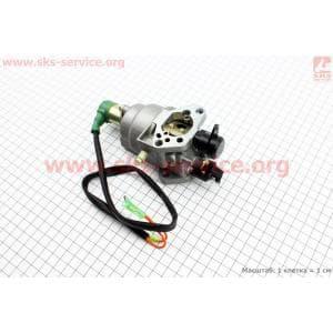Карбюратор с электроклапаном 177F/188F   для двигателя D177F/188F