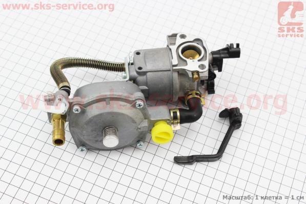 Газовый карбюратор LPG (пропан-бутан) для генераторов 1,6-3кВт (механизм рычажный) с переключателем и краном слива на двигатель мотоблок бензновый 168F-6,5л.с.