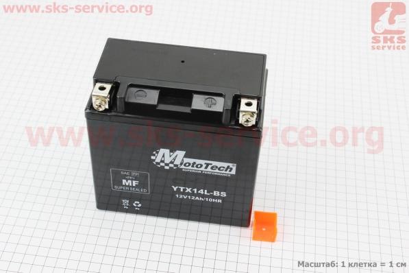 Аккумулятор 14Аh YTX14L-BS(гелевый) 150/85/145мм, 2018