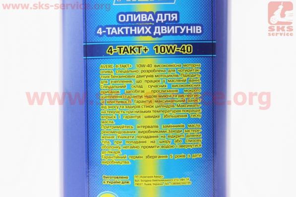 4T 10W-40 масло для 4-х такт. мото-двигателей полусинтетическое, 1л