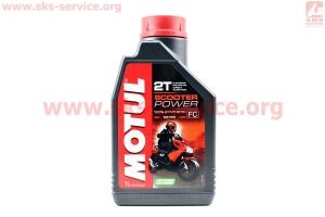 2T-Scooter Power SYNTHETIC 100% масло для 2-тактных двигателей, синтетическое, 1л