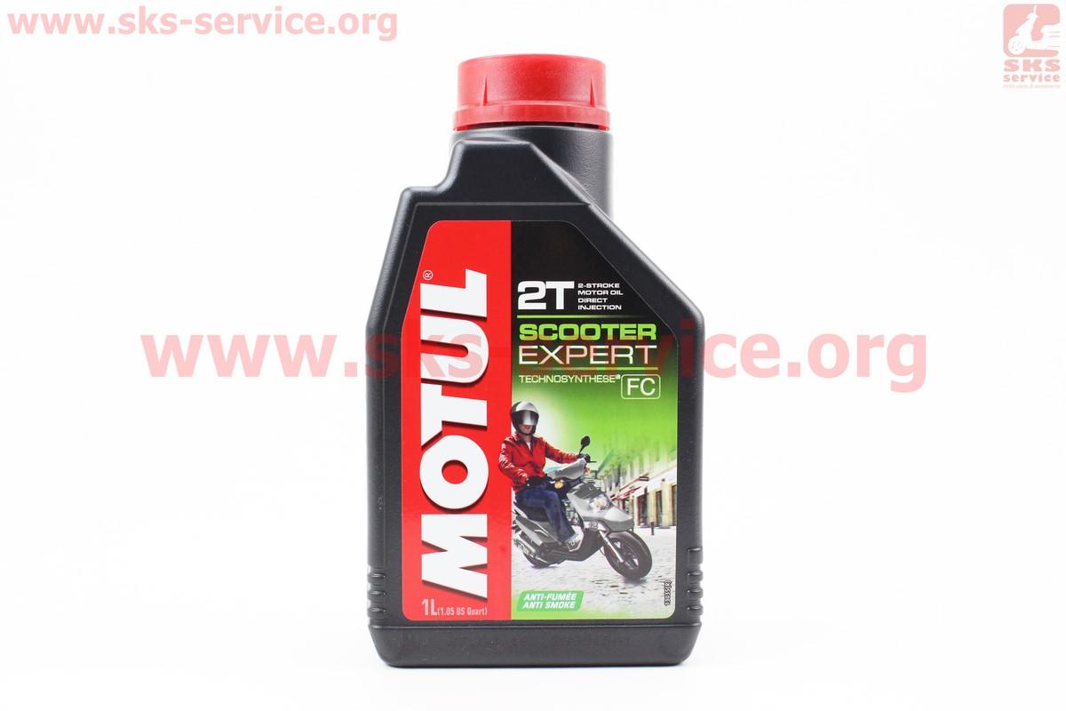 2T-Scooter Expert Technosynthese масло для 2-тактных двигателей, полусинтетическое, 1л