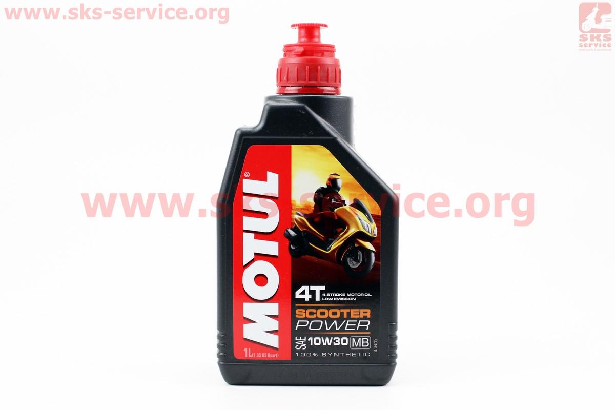 4T-Scooter Power SYNTHESE 100% 10W-30 масло для скутерных двигателей, синтетическое, 1л