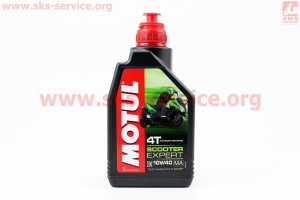 4T-Scooter Expert MA Technosynthese 10W-40 масло для скутерных двигателей, полусинтетическое, 1л