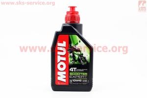 4T-Scooter Expert MB Technosynthese 10W-40 масло для скутерных двигателей, полусинтетическое, 1л