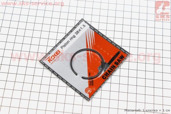 Кольцо поршневое 38х1,5 мм для бензопил Partner-350/351