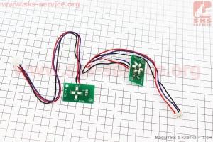 Платы зарядки батареи 6 диодов и включения 4 диода, к-кт для гироборда