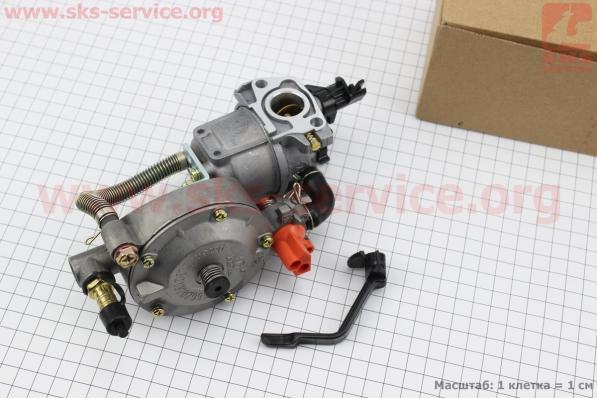 Газовый карбюратор LPG (пропан-бутан) для генераторов 1,6-3кВт (механизм рычажный) с переключателем, КАЧЕСТВО для мотоблоков