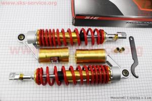 Амортизатор задний GY6 -  350мм*d61мм (втулка 10;12мм / вилка 8мм) газовый регулир., красный к-кт 2шт  для китайских скутеров