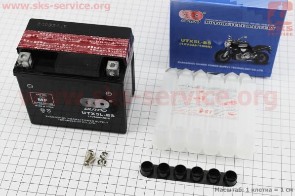 Аккумулятор 5Аh UTX5L-BS (кислотный, сухой) 112/70/105мм, 2019