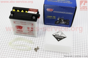 Аккумулятор 5Аh 12N5-3B кислотный, Active (L120*W60*H130 mm), 2019