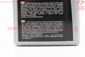 10W-40 масло полусинтетическое, для бензиновых и дизельных двигателей, 1л (качественное, производство ГЕРМАНИЯ!!!)