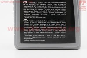 10W-40 Turbo - масло полусинтетическое, для бензиновых и дизельных двигателей, 1л (качественное, производство ГЕРМАНИЯ!!!)