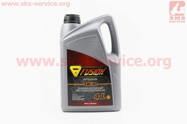 5W-30 масло синтетическое, для бензиновых и дизельных двигателей, 4л (качественное, производство ГЕРМАНИЯ!!!)