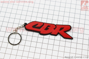 Брелок CBR, резиновый 87х24мм