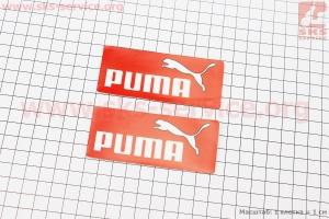 Наклейка PUMA малая 2шт 9,5х4