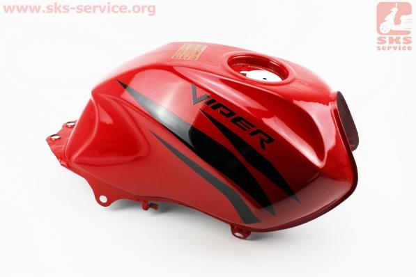 Бак топливный, КРАСНЫЙ, УЦЕНКА (см. фото) для мотоцикла VIPER V150A (STREET)