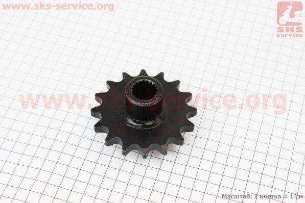 Звезда приводная задняя шлицевая 530-16T  (втулка d=20mm, L=48mm) на ATV-квадроциклы разных моделей (Китай, импорт)