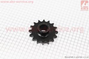 Звезда приводная задняя шлицевая 530-16T  (втулка d=25mm, L=32mm) на ATV-квадроциклы разных моделей (Китай, импорт)