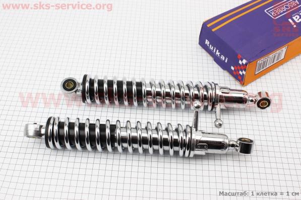 Амортизатор задний 330мм*d50мм (втулка 10мм / втулка 10мм) с рычагом регулир., хром к-кт 2шт на мотоцикл ИЖ