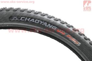 "Шина 26""x1,95 (52-559) шипованная (Rhino skin защита 5ст.) CHEQUERED FLAD H-5135 для велосипедов"