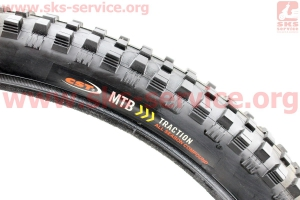 Шина 26x2,35 (57-559) шипованная C1388 Шина 26x2,35 (57-559) шипованная C1388 для велосипедов