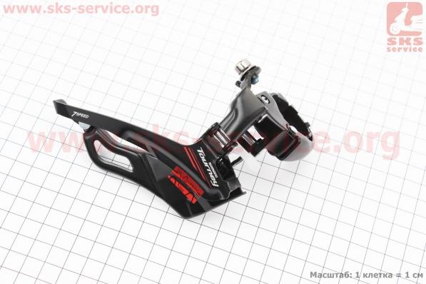 Перекидка цепи передняя с нижней тягой (ШОССЕ 3x7 speed), крепл. 31,8/34,9мм, под шатун 50Т, FD-A073 для велосипеда