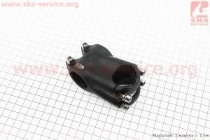 Вынос руля МТВ 28,6x31,8х50мм, алюминиевый, черный AS-020 для велосипеда