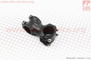 Вынос руля MTB 28,6x31,8х60мм, алюминиевый, черный AS-601 для велосипеда