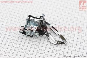 Перекидка цепи передняя с универсальной тягой, крепл. 28,6/31,8мм, под шатун 42T для велосипеда