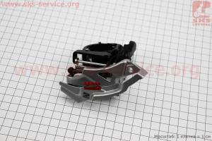 Перекидка цепи передняя с универсальной тягой, крепл. 31,8/34,9мм, под шатун 44/48Т, ALTUS FD-M2000 для велосипеда