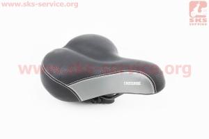 Сиденье, черно-серое N312 для велосипеда