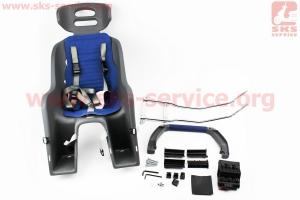 Сиденье для перевозки детей пластмассовое заднее, крепл. быстросъемное, трехточечный ремень безопасности, SBC-137 для велосипеда