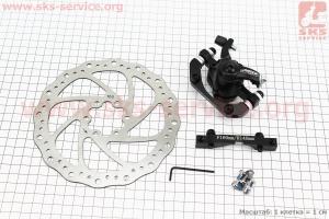 Тормоз дисковый задний (адаптер R160мм) + тормозной диск 160мм, под 6 болтов, к-кт ADC-01 для велосипеда