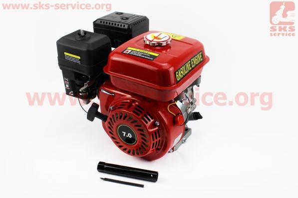 Двигатель мотоблочный в сборе под шпонку ?19мм, фильтр-бумага, 6,5л.с. 168F + шкив