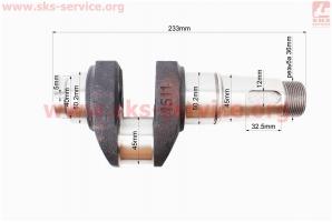 Коленвал R180NM с канавкой под ст. кольцо для мотоблока