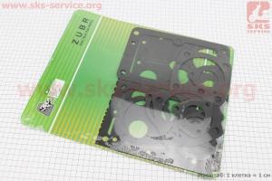 КПП - Прокладки к-кт 14шт 81-1, на блистере на мотоблок с двигателем R175N(NM)/R195N(NM)