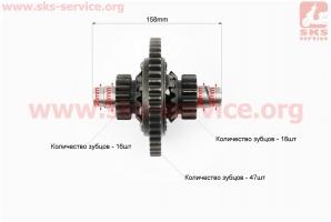 Дифференциал в сборе Тип №1 для мототрактора