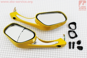 Зеркала к-кт STORM желтые с поворотами м8, УЦЕНКА (см. фото)