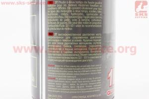 Japan-Oil UNIVERSAL 2Т, масло 1л, (качественное, железная банка)