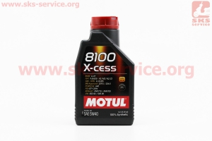 4T-8100 X-cess 5W-40 масло для бензиновых и  дизельних двигателей, синтетическое, 1л