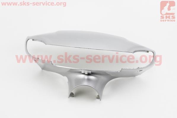 Yamaha JOG SA-16 пластик - руля передний голова, СЕРЫЙ